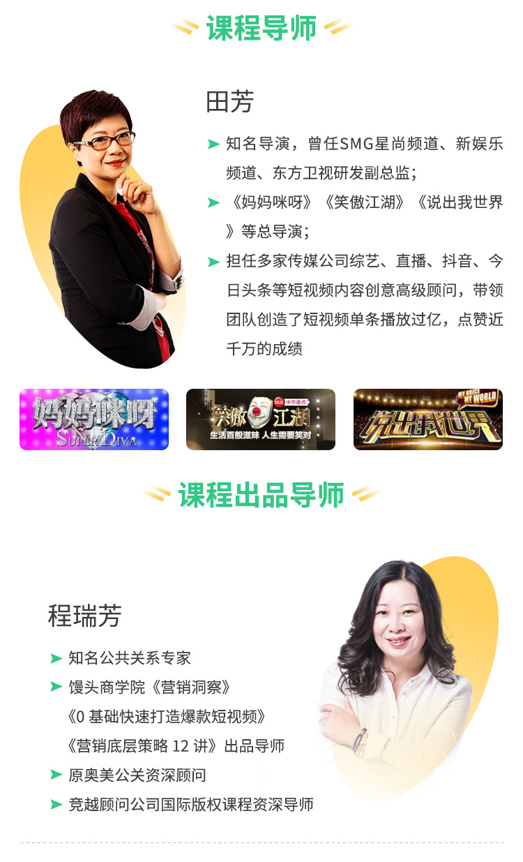 http://mtedu-img.oss-cn-beijing-internal.aliyuncs.com/ueditor/20190604120522_590816.jpg