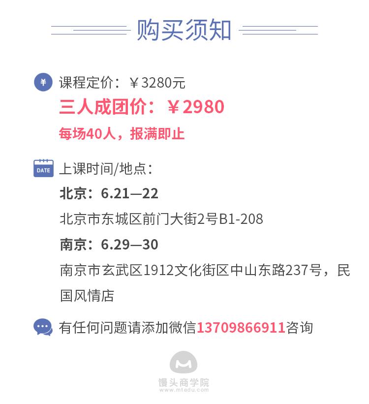 http://mtedu-img.oss-cn-beijing-internal.aliyuncs.com/ueditor/20190610124815_228042.jpg