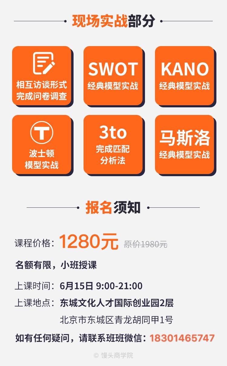 http://mtedu-img.oss-cn-beijing-internal.aliyuncs.com/ueditor/20190610231628_310097.jpeg