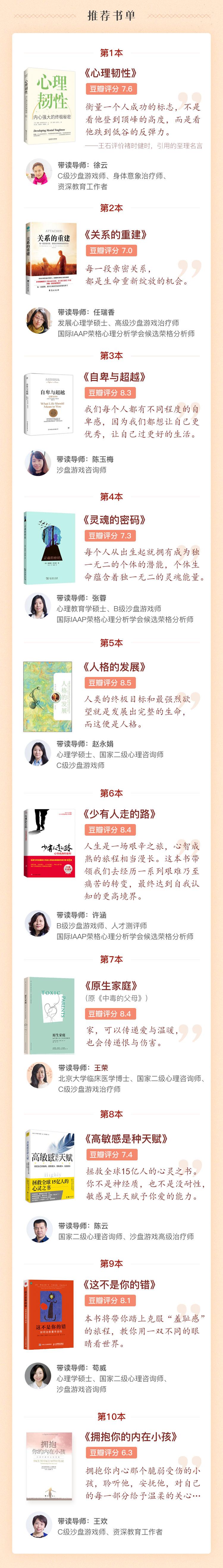 http://mtedu-img.oss-cn-beijing-internal.aliyuncs.com/ueditor/20190611170933_795879.jpg