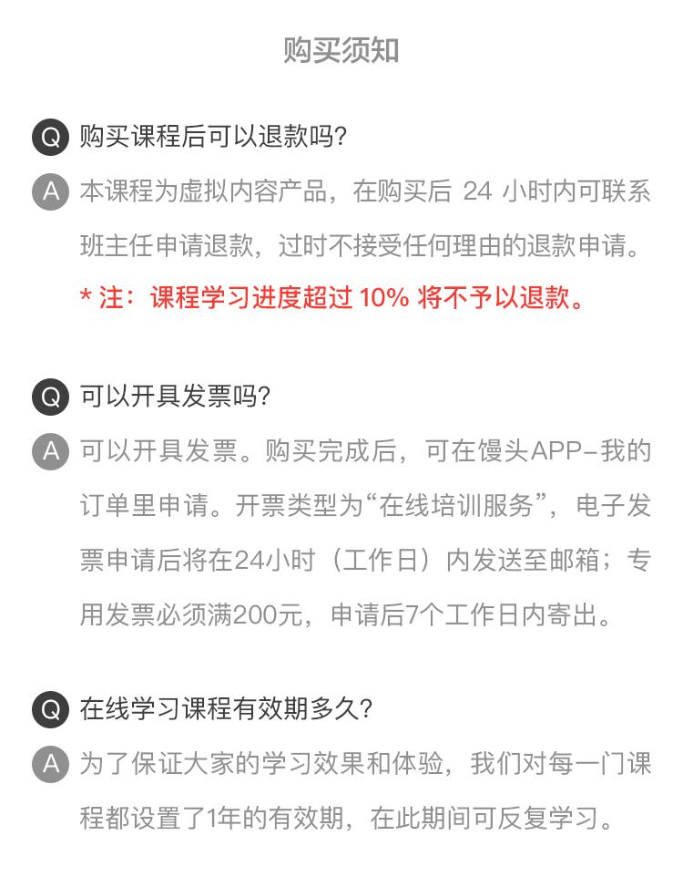 http://mtedu-img.oss-cn-beijing-internal.aliyuncs.com/ueditor/20190611173204_559728.jpg