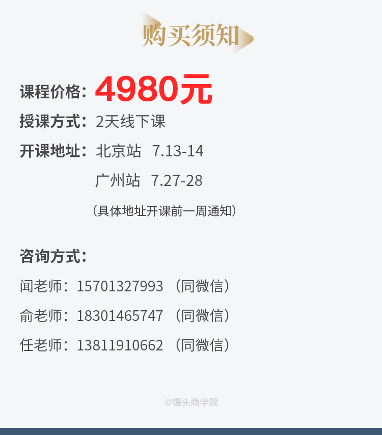http://mtedu-img.oss-cn-beijing-internal.aliyuncs.com/ueditor/20190618111940_581513.jpg