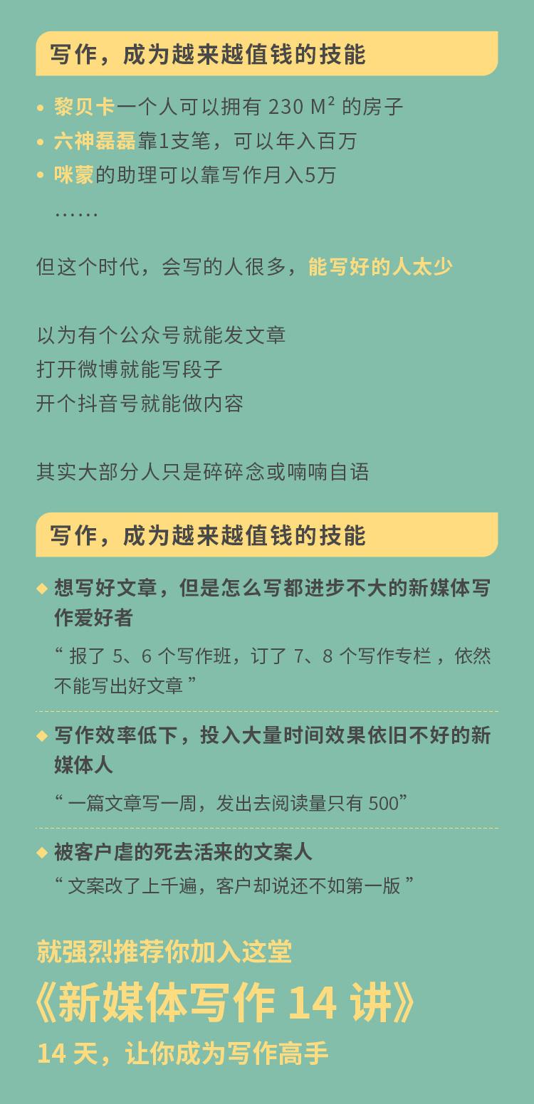 http://mtedu-img.oss-cn-beijing-internal.aliyuncs.com/ueditor/20190414101715_228825.jpg