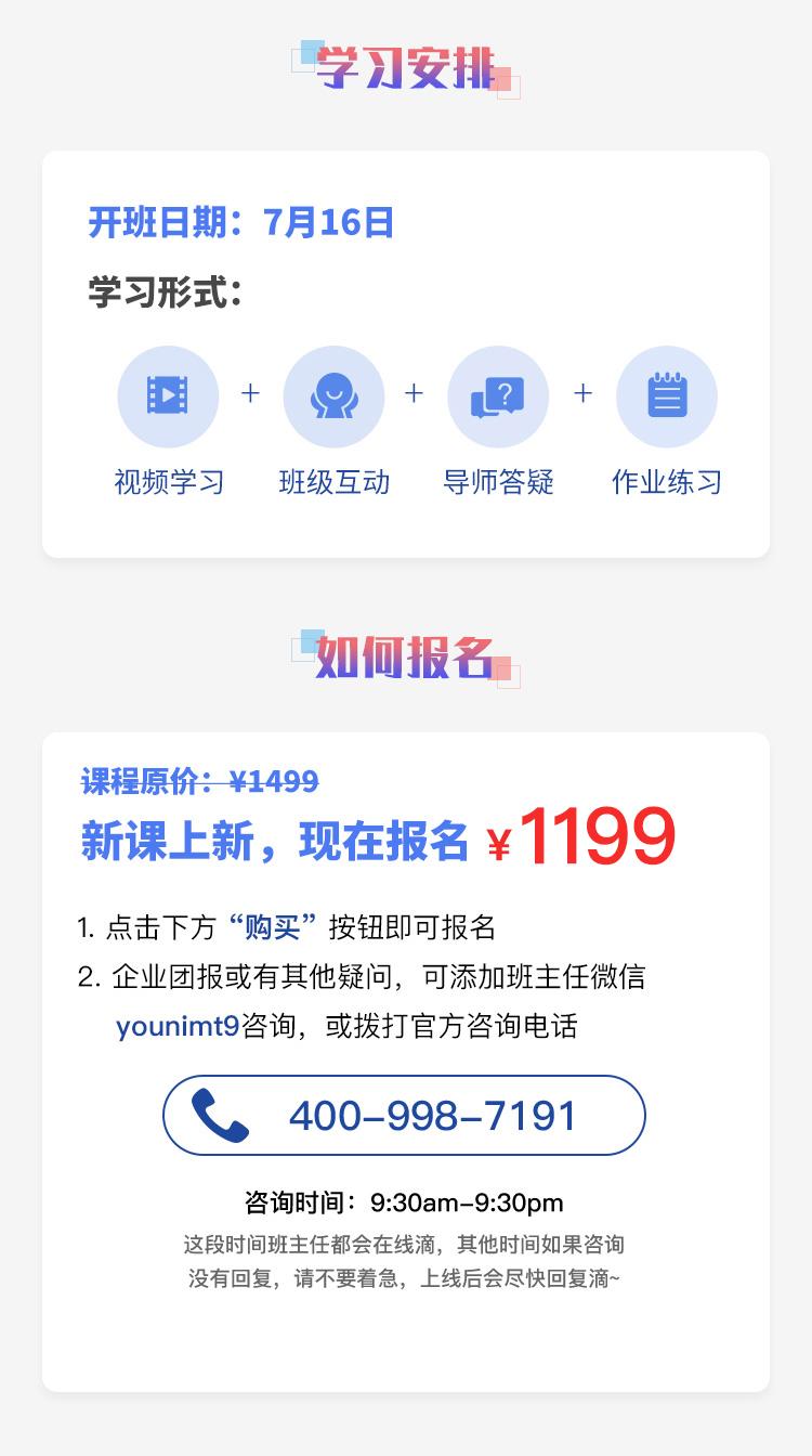 http://mtedu-img.oss-cn-beijing-internal.aliyuncs.com/ueditor/20190620155155_337651.jpg