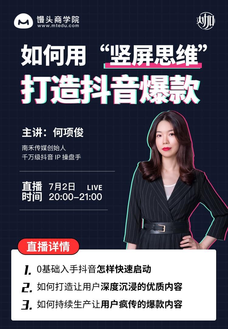 http://mtedu-img.oss-cn-beijing-internal.aliyuncs.com/ueditor/20190623211746_337365.jpg
