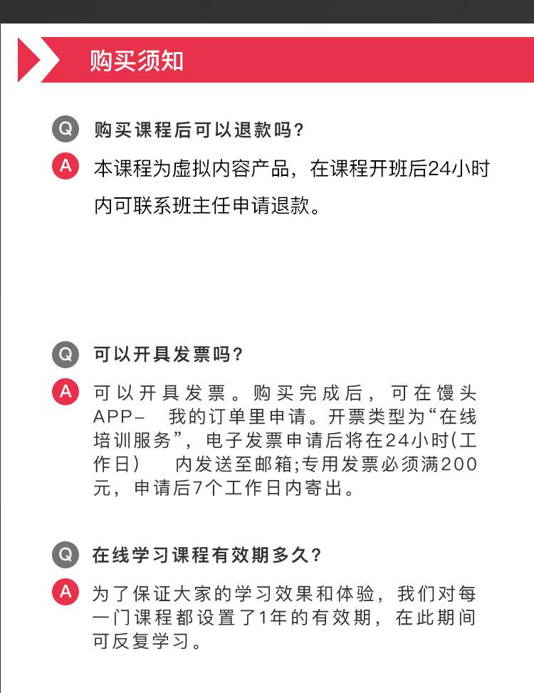 http://mtedu-img.oss-cn-beijing-internal.aliyuncs.com/ueditor/20190625141022_430002.jpg