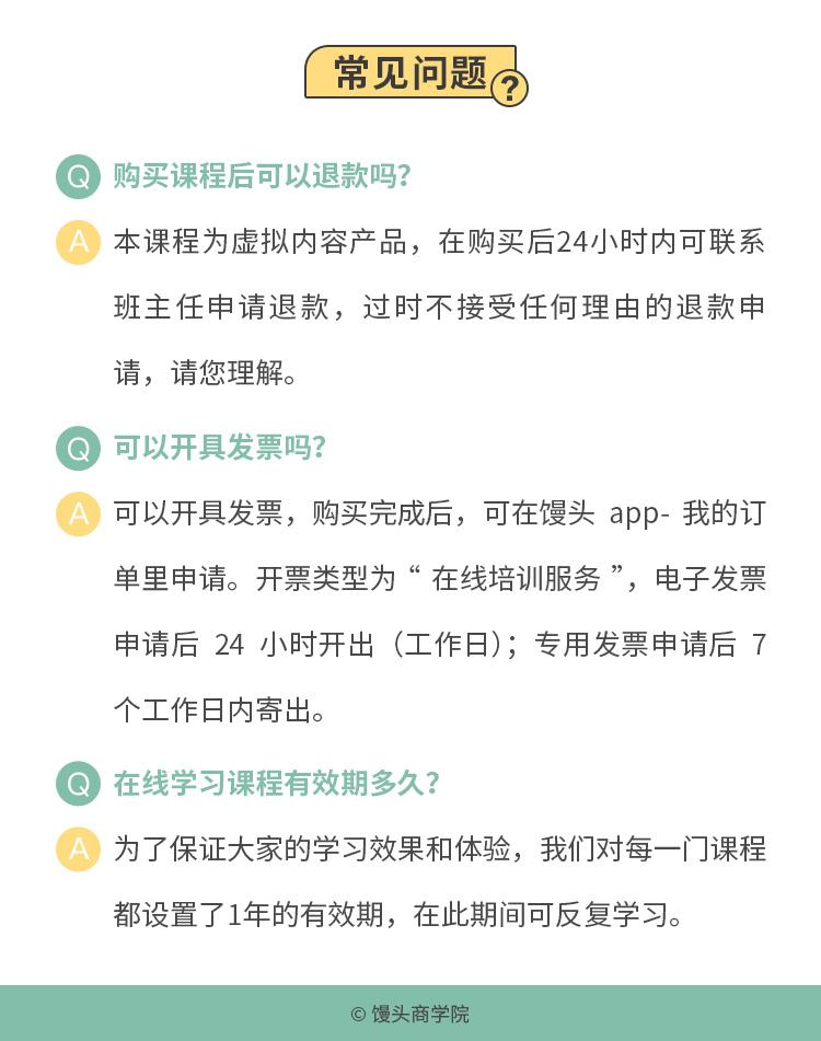 http://mtedu-img.oss-cn-beijing-internal.aliyuncs.com/ueditor/20190625141338_113464.jpg