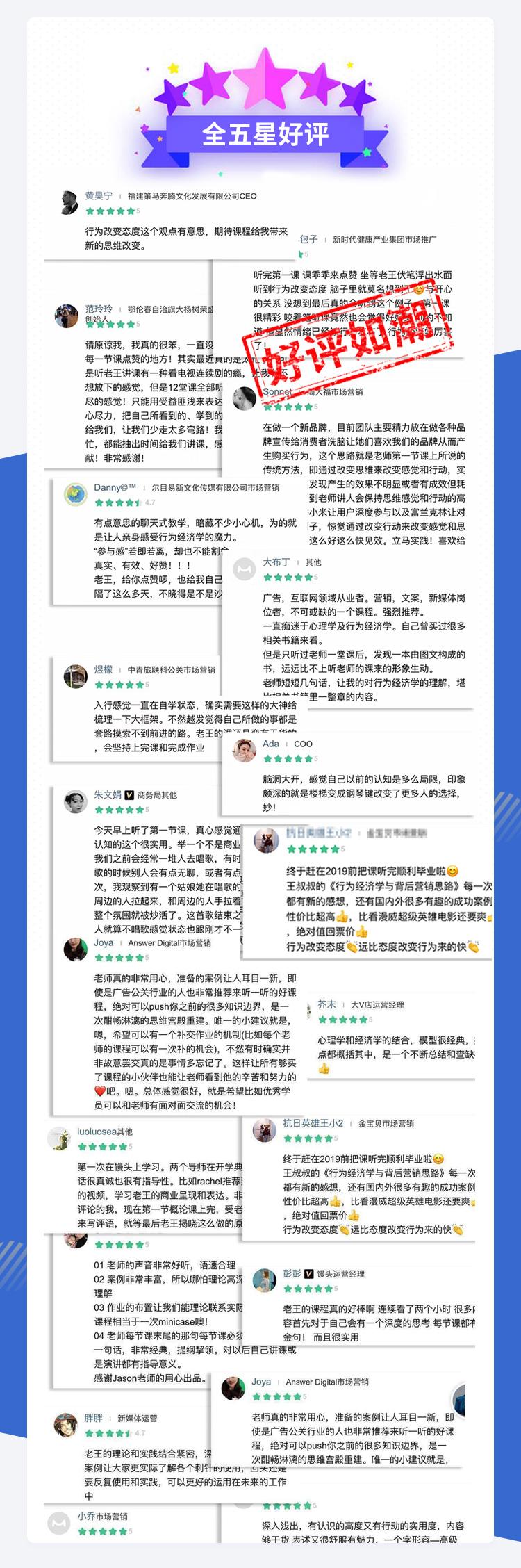 http://mtedu-img.oss-cn-beijing-internal.aliyuncs.com/ueditor/20190626183112_542167.jpg