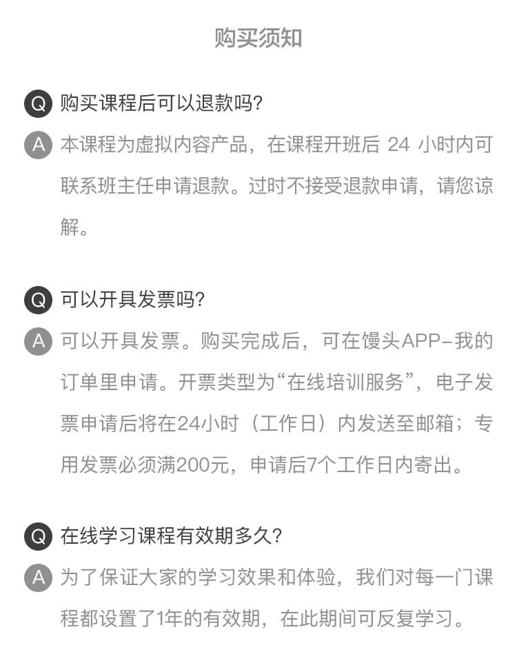 http://mtedu-img.oss-cn-beijing-internal.aliyuncs.com/ueditor/20190627195350_628250.jpg