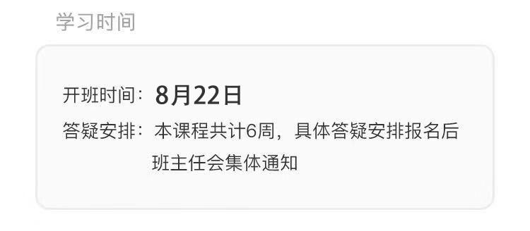http://mtedu-img.oss-cn-beijing-internal.aliyuncs.com/ueditor/20190629163840_543643.jpg