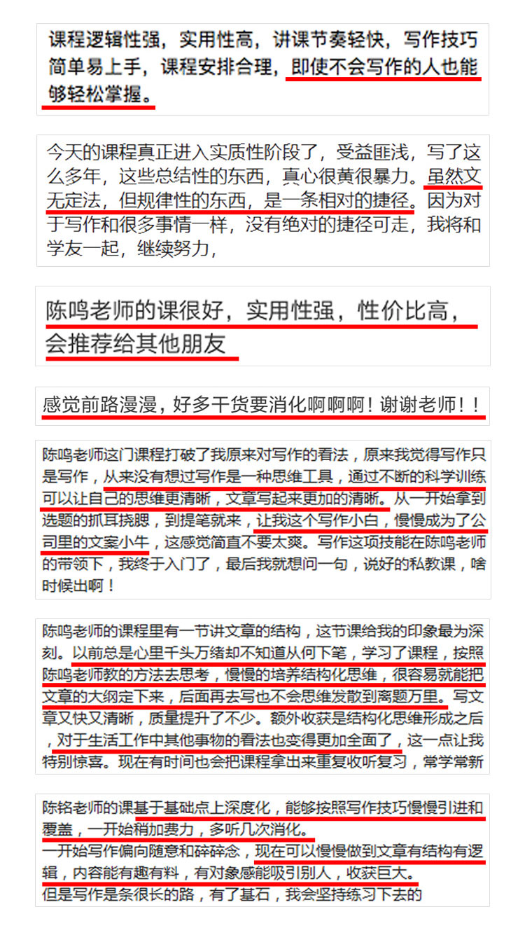http://mtedu-img.oss-cn-beijing-internal.aliyuncs.com/ueditor/20190708184826_287485.jpg