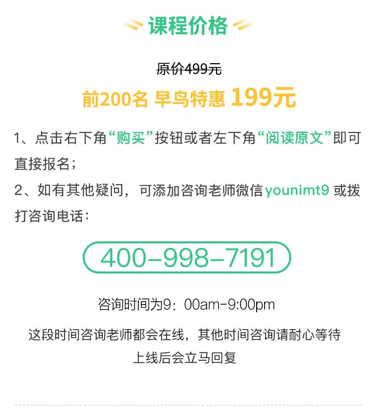 http://mtedu-img.oss-cn-beijing-internal.aliyuncs.com/ueditor/20190710144236_110853.jpg