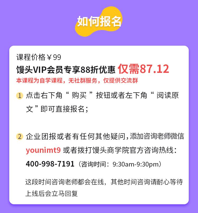 http://mtedu-img.oss-cn-beijing-internal.aliyuncs.com/ueditor/20190710144556_578867.jpg