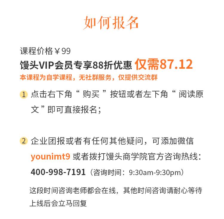 http://mtedu-img.oss-cn-beijing-internal.aliyuncs.com/ueditor/20190710144701_882550.jpg