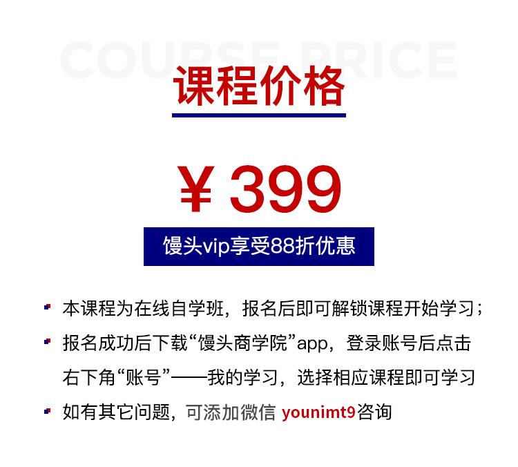 http://mtedu-img.oss-cn-beijing-internal.aliyuncs.com/ueditor/20190710144813_227486.jpg