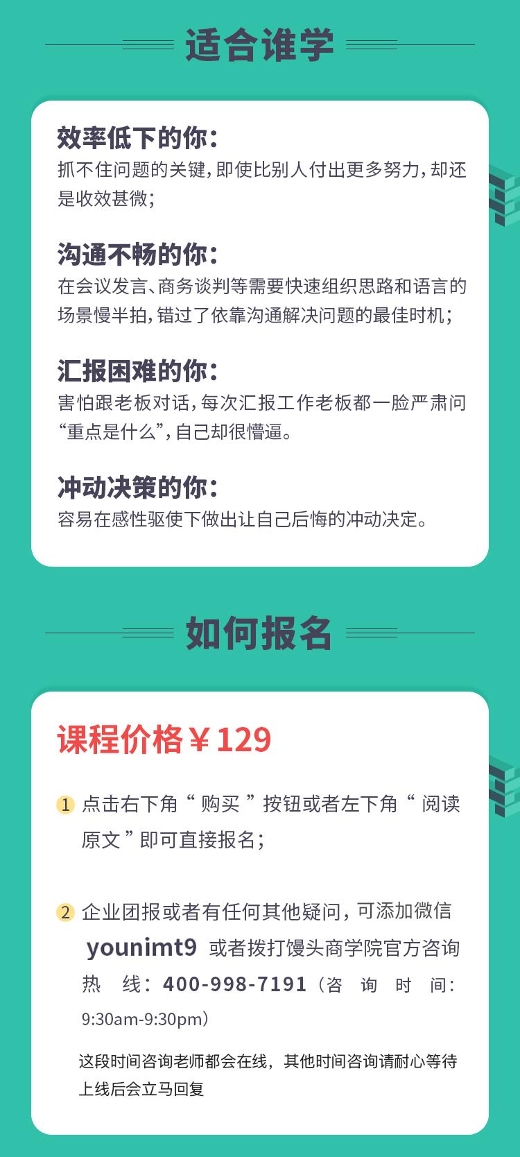 http://mtedu-img.oss-cn-beijing-internal.aliyuncs.com/ueditor/20190710144921_688661.jpg