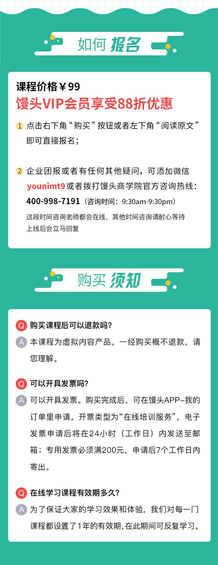 http://mtedu-img.oss-cn-beijing-internal.aliyuncs.com/ueditor/20190710145930_276126.jpg