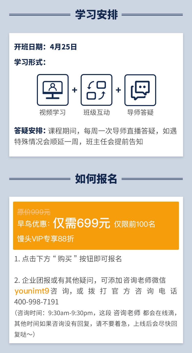 http://mtedu-img.oss-cn-beijing-internal.aliyuncs.com/ueditor/20190710150737_609144.jpg