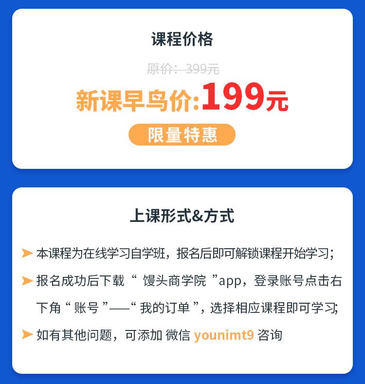 http://mtedu-img.oss-cn-beijing-internal.aliyuncs.com/ueditor/20190710150849_159207.jpg