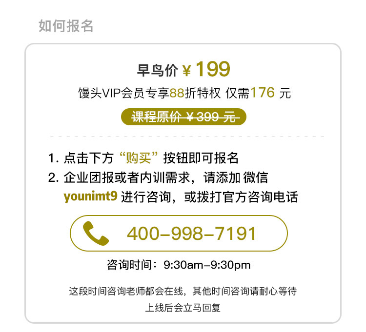 http://mtedu-img.oss-cn-beijing-internal.aliyuncs.com/ueditor/20190710151415_304458.jpg