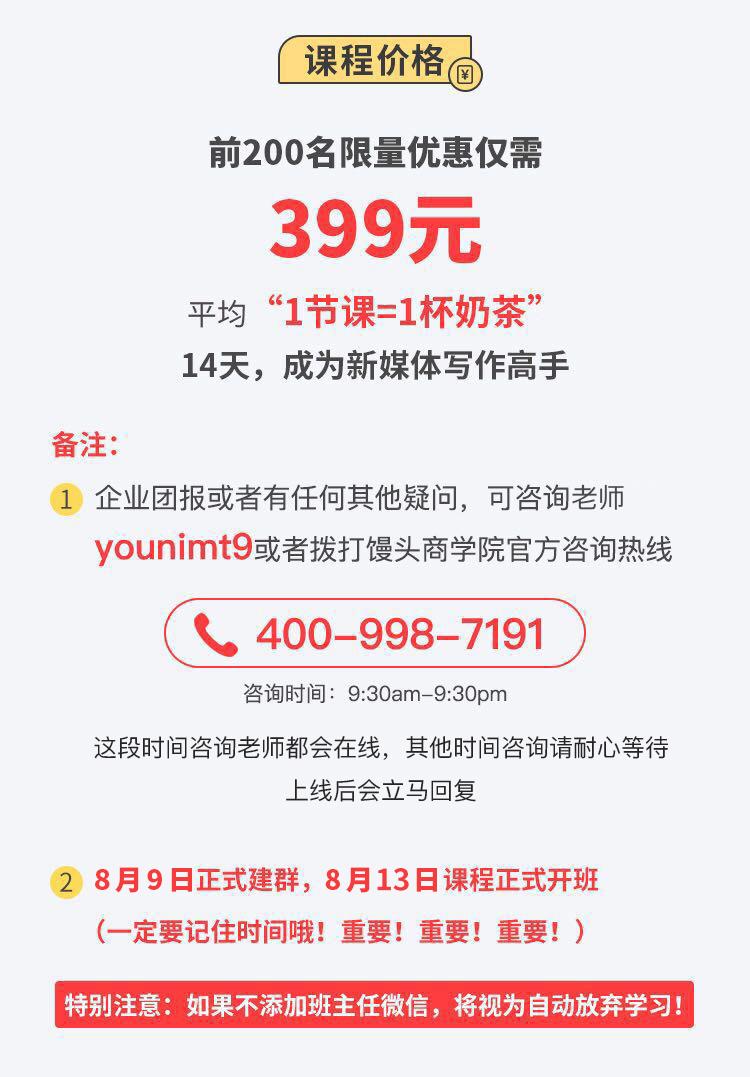 http://mtedu-img.oss-cn-beijing-internal.aliyuncs.com/ueditor/20190712104523_739629.png