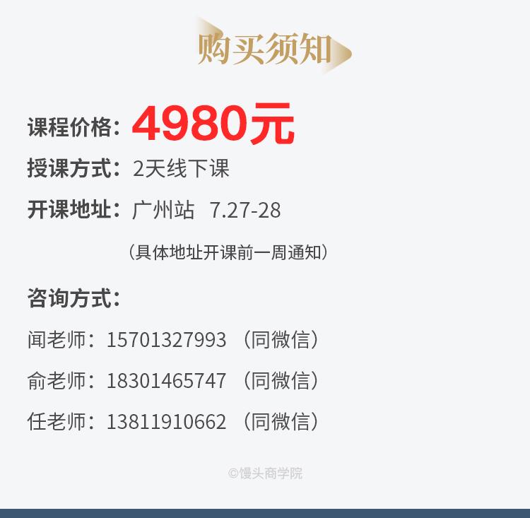 http://mtedu-img.oss-cn-beijing-internal.aliyuncs.com/ueditor/20190715112455_625289.jpg