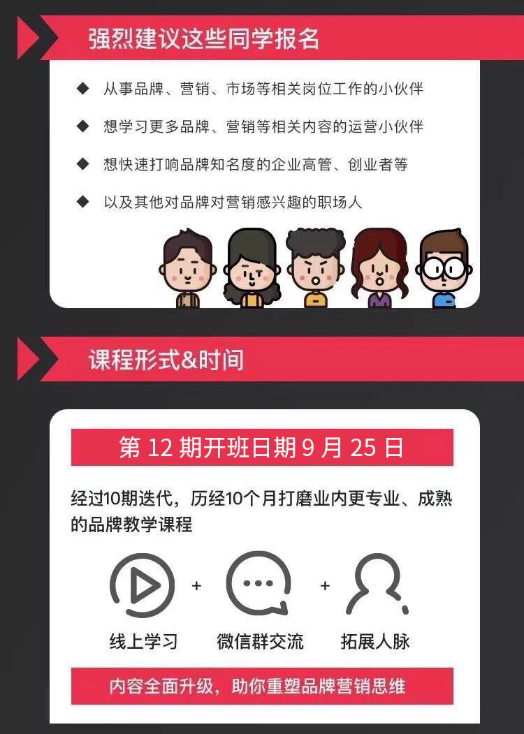 http://mtedu-img.oss-cn-beijing-internal.aliyuncs.com/ueditor/20190715170251_986029.jpg
