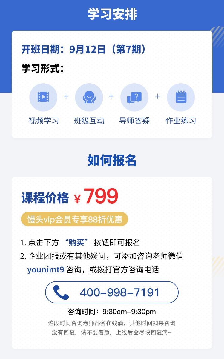 http://mtedu-img.oss-cn-beijing-internal.aliyuncs.com/ueditor/20190715170345_240427.jpg