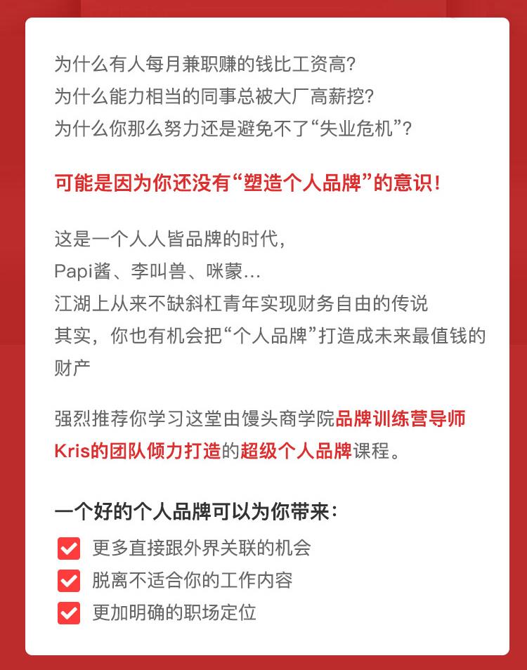 http://mtedu-img.oss-cn-beijing-internal.aliyuncs.com/ueditor/20190718140728_243638.jpg