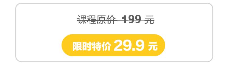 http://mtedu-img.oss-cn-beijing-internal.aliyuncs.com/ueditor/20190724151015_403373.png