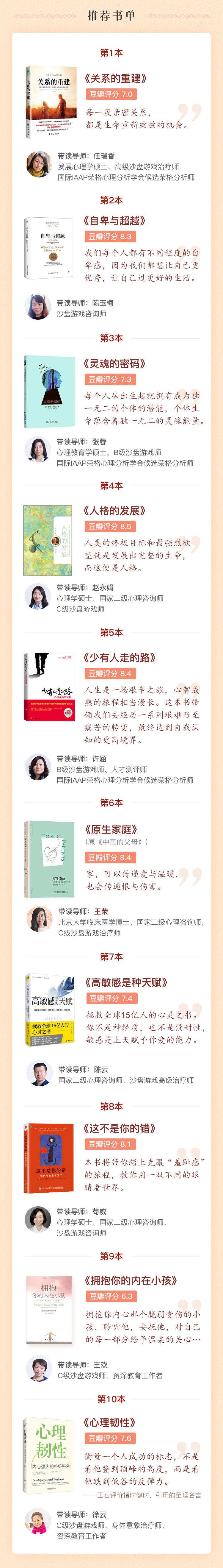 http://mtedu-img.oss-cn-beijing-internal.aliyuncs.com/ueditor/20190729185150_794710.jpg