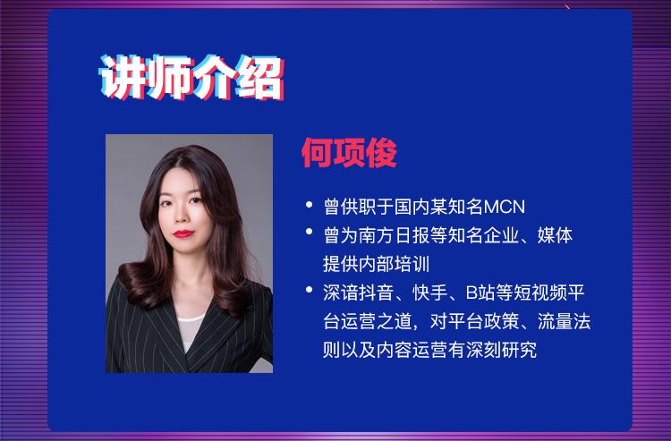 http://mtedu-img.oss-cn-beijing-internal.aliyuncs.com/ueditor/20190805183907_551818.jpeg