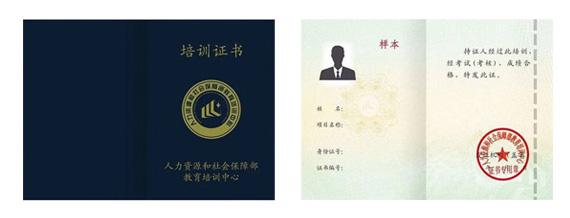 http://mtedu-img.oss-cn-beijing-internal.aliyuncs.com/ueditor/20190801150438_142141.jpeg