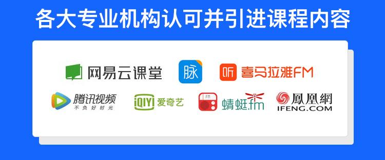 http://mtedu-img.oss-cn-beijing-internal.aliyuncs.com/ueditor/20190801154753_850753.jpg