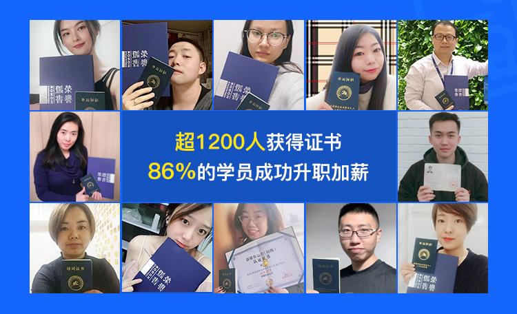 http://mtedu-img.oss-cn-beijing-internal.aliyuncs.com/ueditor/20190801154602_106590.jpg