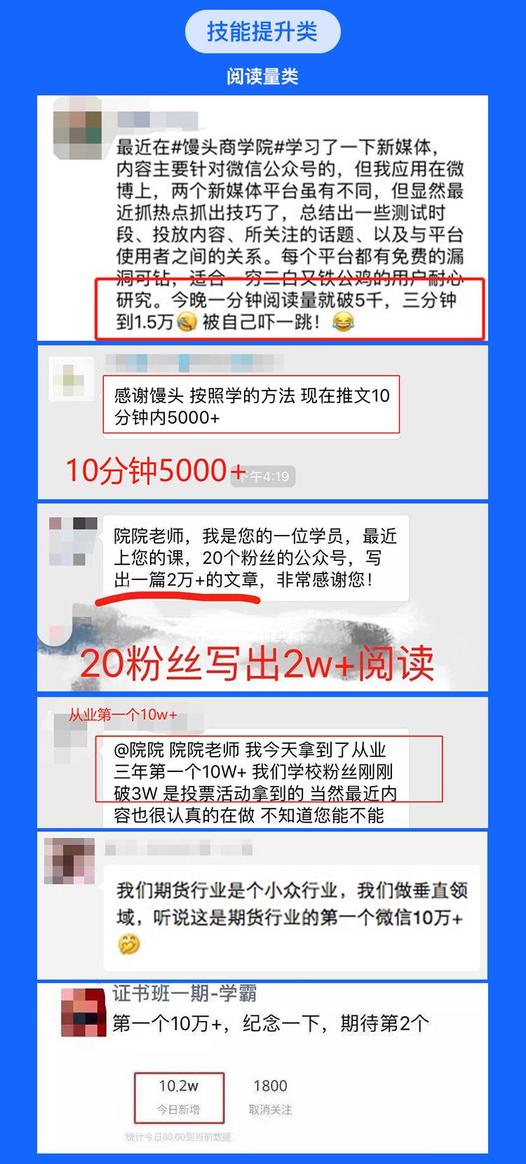 http://mtedu-img.oss-cn-beijing-internal.aliyuncs.com/ueditor/20190801163224_541576.jpg