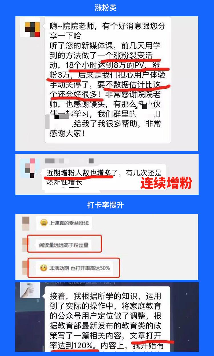http://mtedu-img.oss-cn-beijing-internal.aliyuncs.com/ueditor/20190801163350_523399.jpg