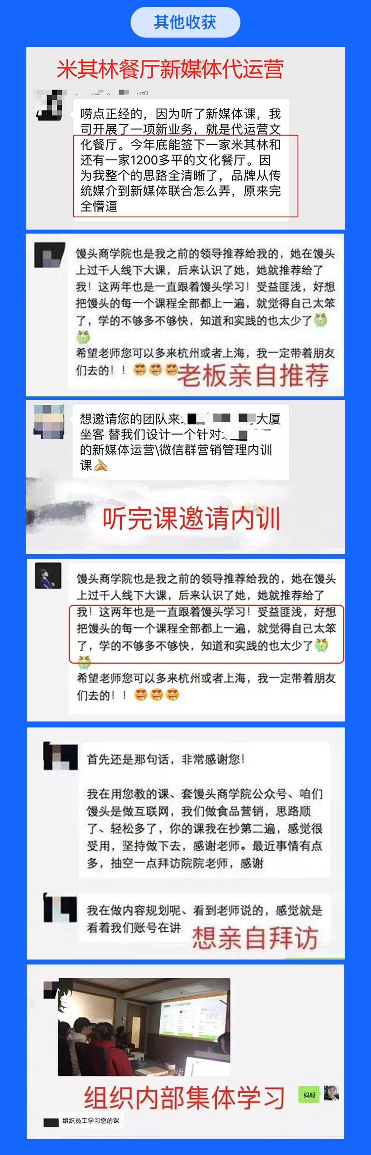 http://mtedu-img.oss-cn-beijing-internal.aliyuncs.com/ueditor/20190801164222_311659.jpg