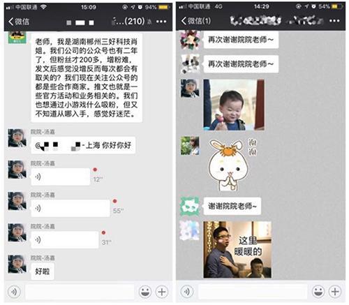 http://mtedu-img.oss-cn-beijing-internal.aliyuncs.com/ueditor/20190808155101_376865.jpg