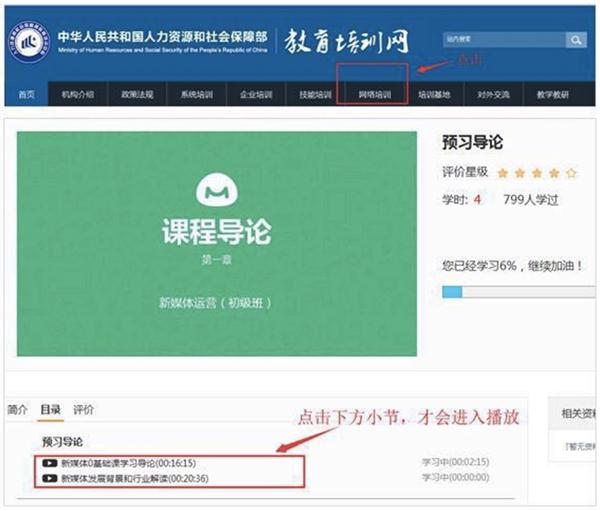 http://mtedu-img.oss-cn-beijing-internal.aliyuncs.com/ueditor/20190808155357_355104.jpg