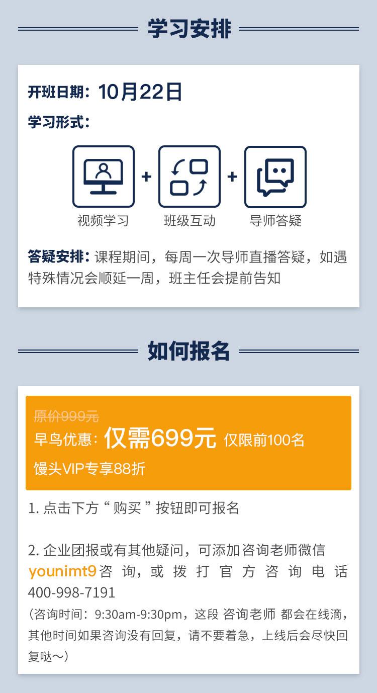 http://mtedu-img.oss-cn-beijing-internal.aliyuncs.com/ueditor/20190821114716_930715.jpg