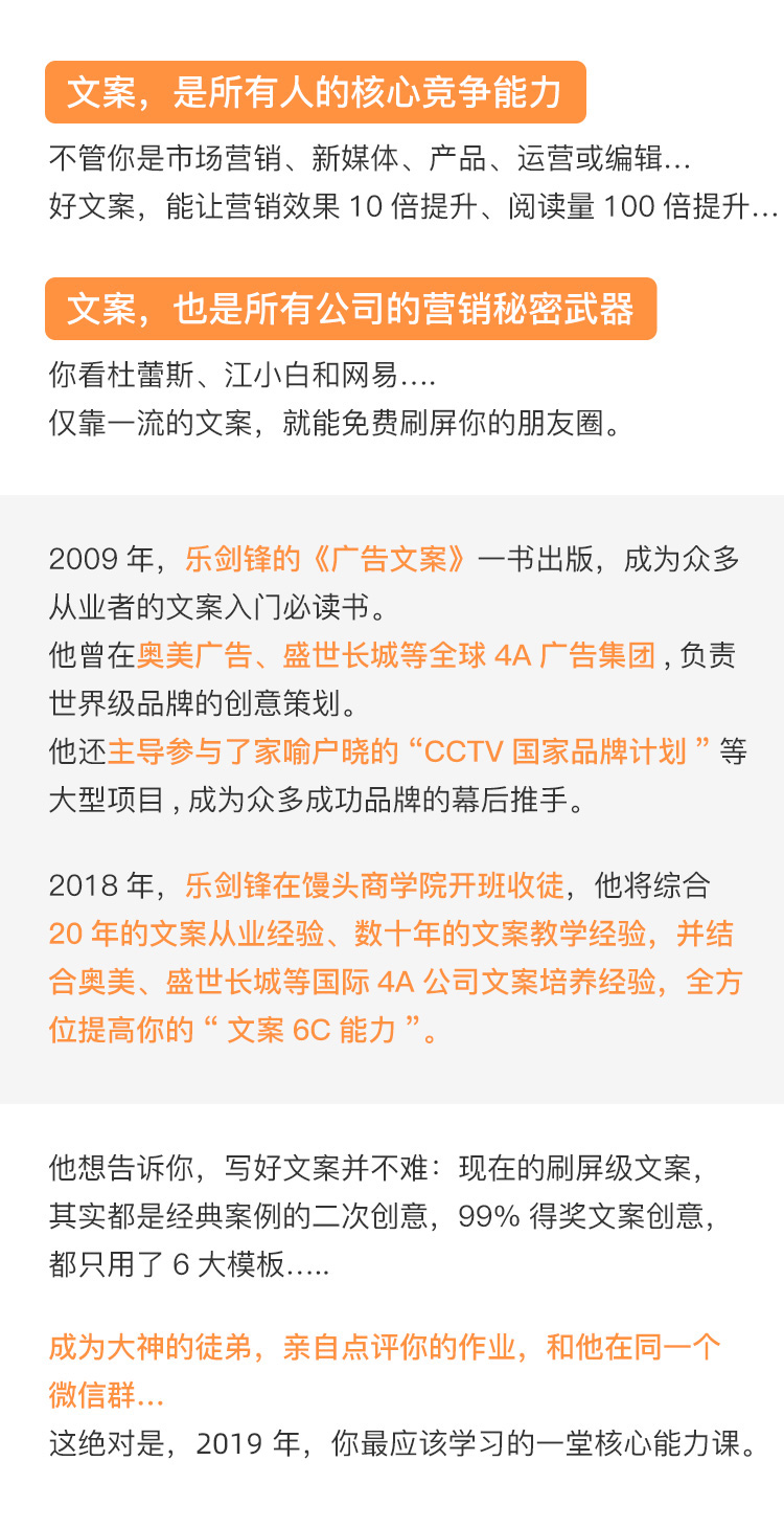 http://mtedu-img.oss-cn-beijing-internal.aliyuncs.com/ueditor/20190821140417_880476.jpeg