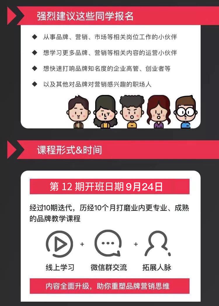 http://mtedu-img.oss-cn-beijing-internal.aliyuncs.com/ueditor/20190823150013_902674.jpg