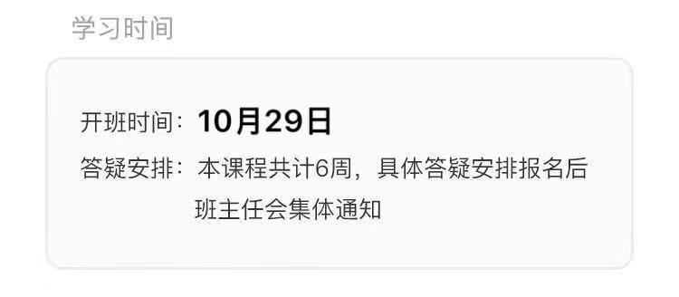 http://mtedu-img.oss-cn-beijing-internal.aliyuncs.com/ueditor/20190826162759_955253.jpeg