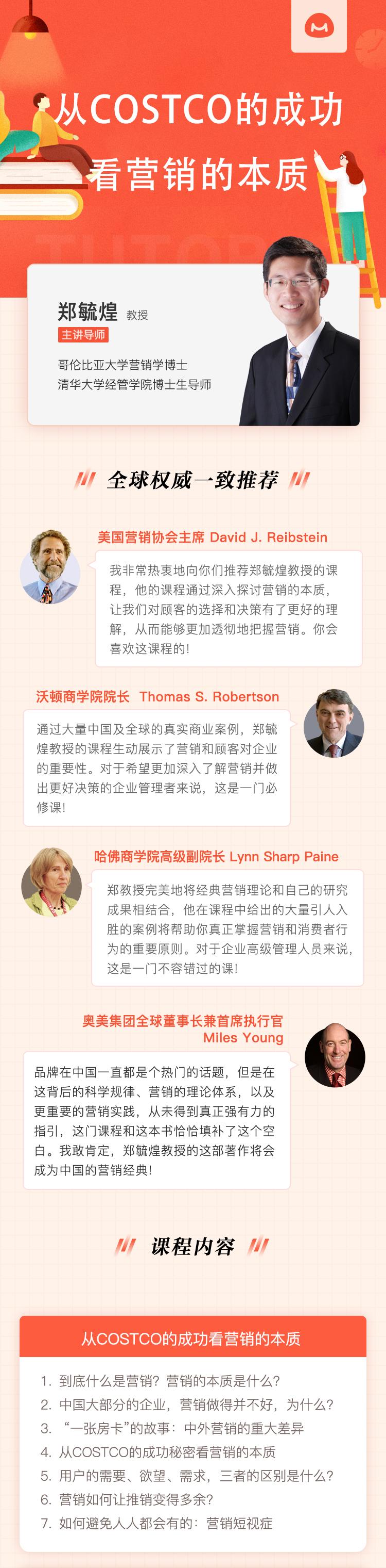 http://mtedu-img.oss-cn-beijing-internal.aliyuncs.com/ueditor/20190827220157_102758.jpg