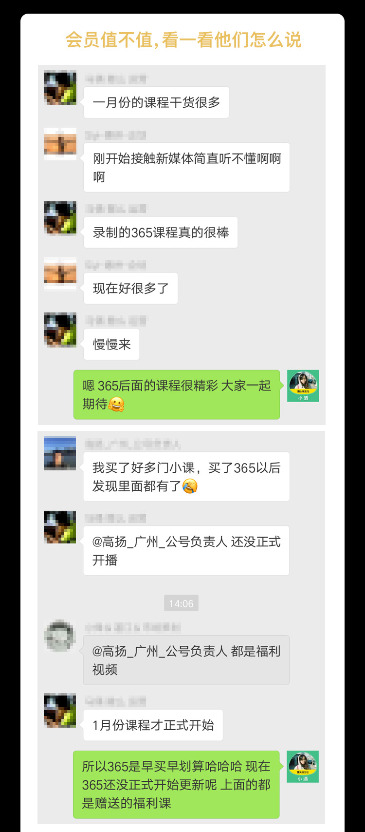 http://mtedu-img.oss-cn-beijing-internal.aliyuncs.com/ueditor/20190909122833_479242.png