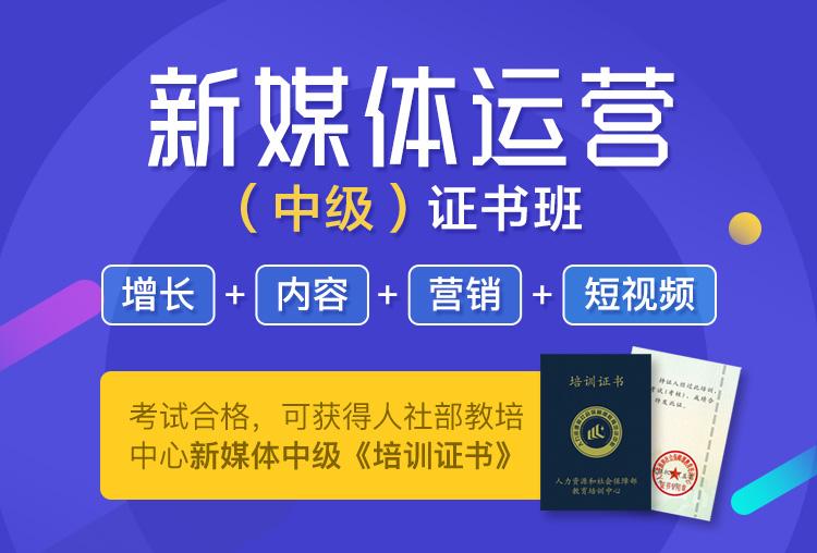 http://mtedu-img.oss-cn-beijing-internal.aliyuncs.com/ueditor/20190910114848_552192.jpg