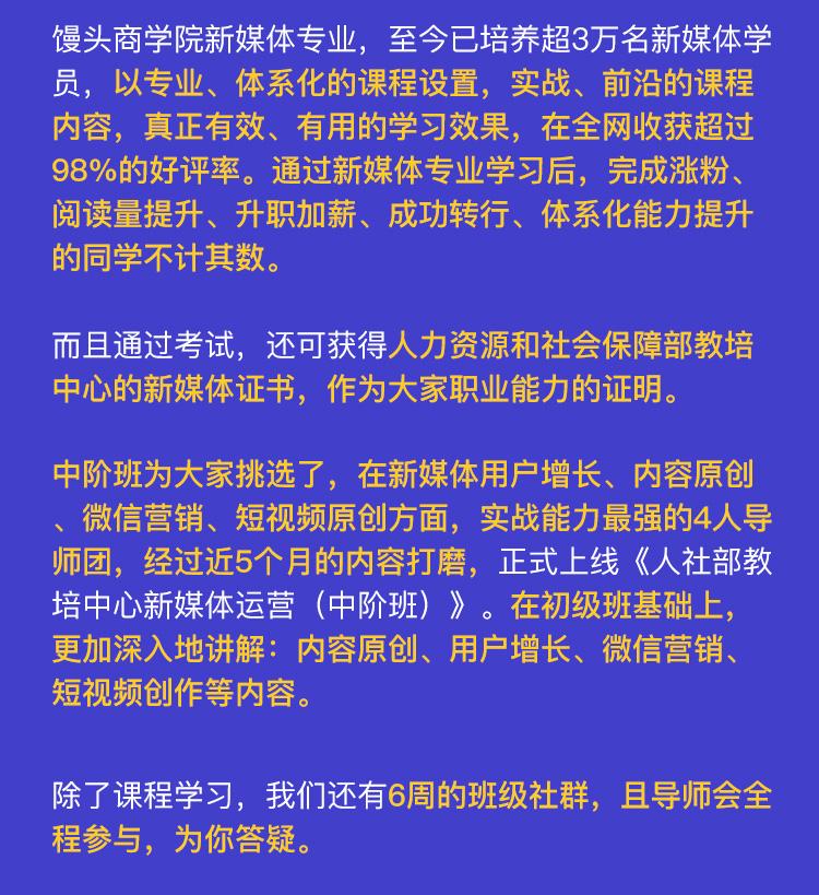 http://mtedu-img.oss-cn-beijing-internal.aliyuncs.com/ueditor/20190910114915_861902.jpg