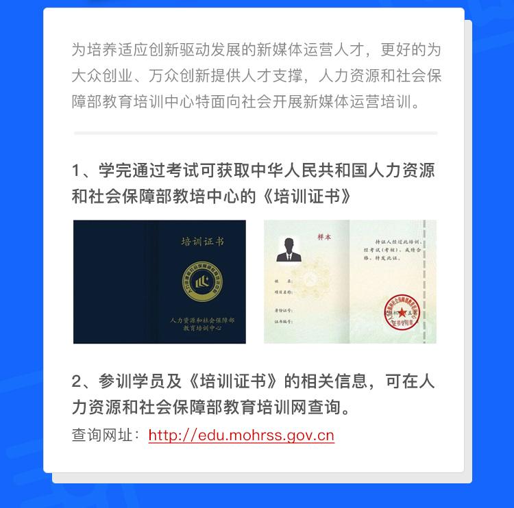 http://mtedu-img.oss-cn-beijing-internal.aliyuncs.com/ueditor/20190910115124_183252.jpg