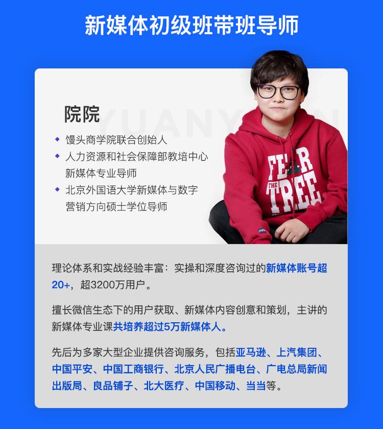 http://mtedu-img.oss-cn-beijing-internal.aliyuncs.com/ueditor/20190910115147_246174.jpg